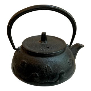 Vintage Japanese Cast Iron Teapot With Waves and Fish Theme With Makers Mark
