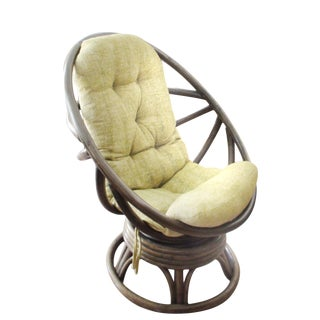Boho Rattan Swivel Rocker