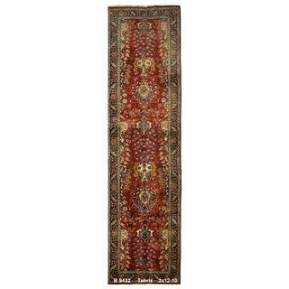 Vintage Persian Tabriz Rug - 3′ × 12′10″