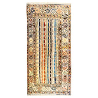 Extraordinary Early 20th Century Moharramat Rug
