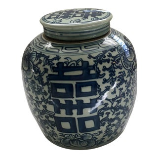 Asian Porcelain Blue & White Happiness Ginger Jar