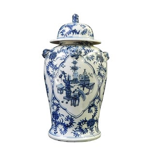 Chinese Blue & White Porcelain Floral Vase
