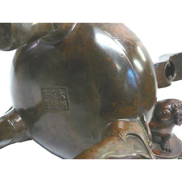 Chinese Bronze Foo Dogs Graphic Incense Burner - Image 6 of 7