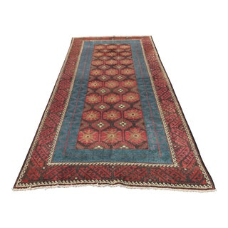 """Vintage Persian Bactiari Rug - 4'7"""" x 9'2"""""""