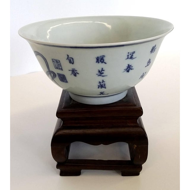 Chinese 1930's Blue and White Rice Bowl - Image 2 of 6