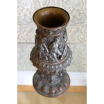 Image of Substantial Copper Chalice