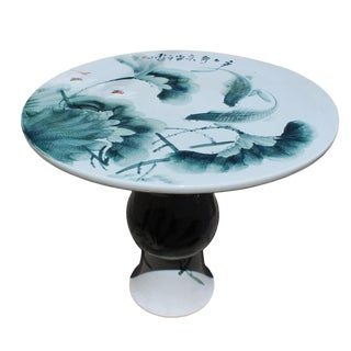 Chinese Lotus & Fish Round Porcelain Table