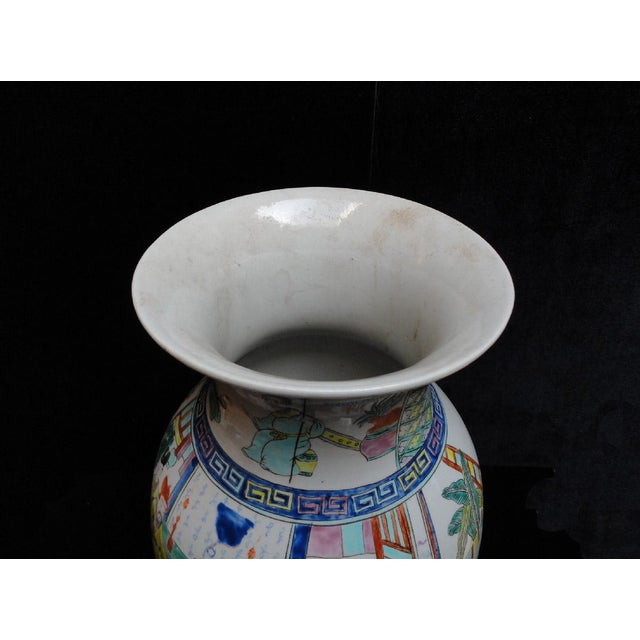 Chinese Color Figure Gathering Porcelain Vase - Image 5 of 6