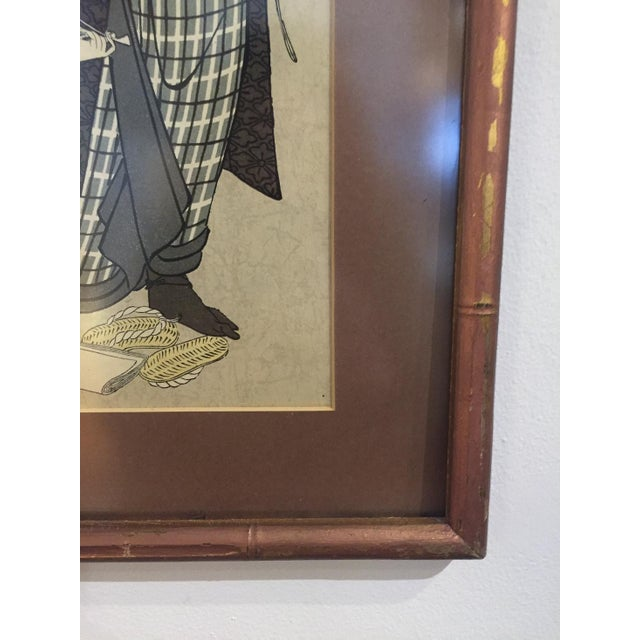 Image of Vintage Man & Woman in Kimonos Print