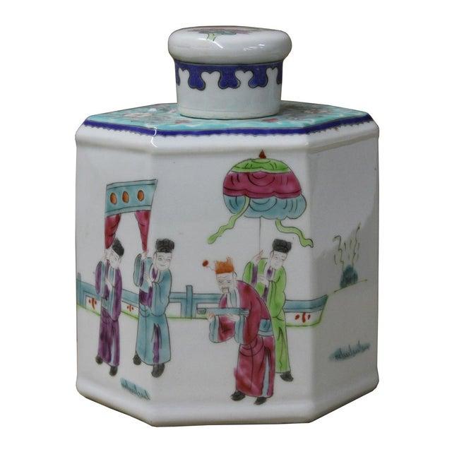 Chinese Family Harmony Porcelain Tea Jar - Image 3 of 5