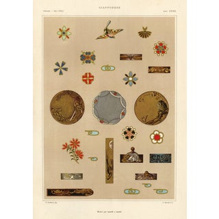 Italian Print - Japanese Decorative Items 1925
