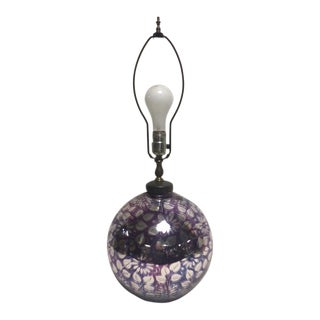 Reverse Painted Mercury Glass Lamp