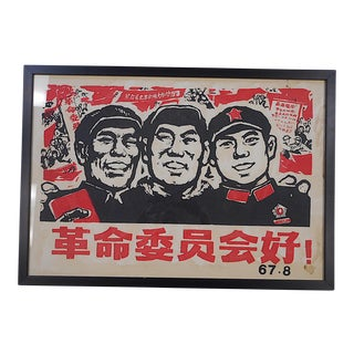 Woodcut Communist China Poster