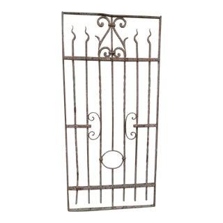 Antique Victorian Iron Gate or Garden Fence Element