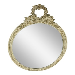 Ornate Metal Framed Mirror