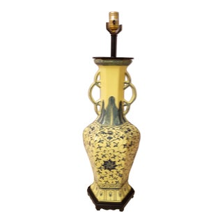 Chinese Yellow & Blue Table Lamp