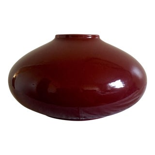 Atomic Mid Century Modern Deep Red Vase, Germany Pottery
