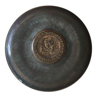 Judaica Brass Decorative Plate