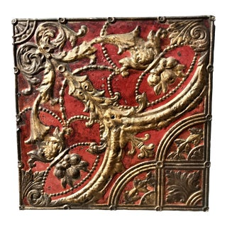 19th Century Decorative Tin Ceiling Tile Fragment