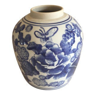 Large Blue & White Ceramic Vessel