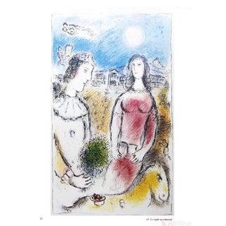 """Marc Chagall """"Le Couple Au Crepuscule"""" 1981 Poster"""