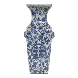 Blue and White Ceramic Double Happiness Vase