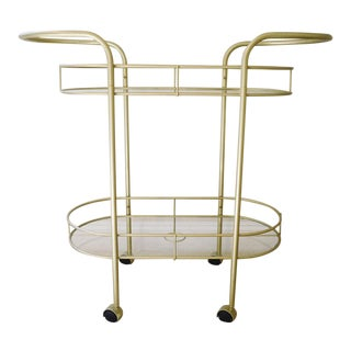 Vintage Mid-Century Gold Metal & Glass Bar Cart