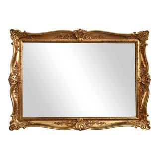 Large Baroque French Mirror
