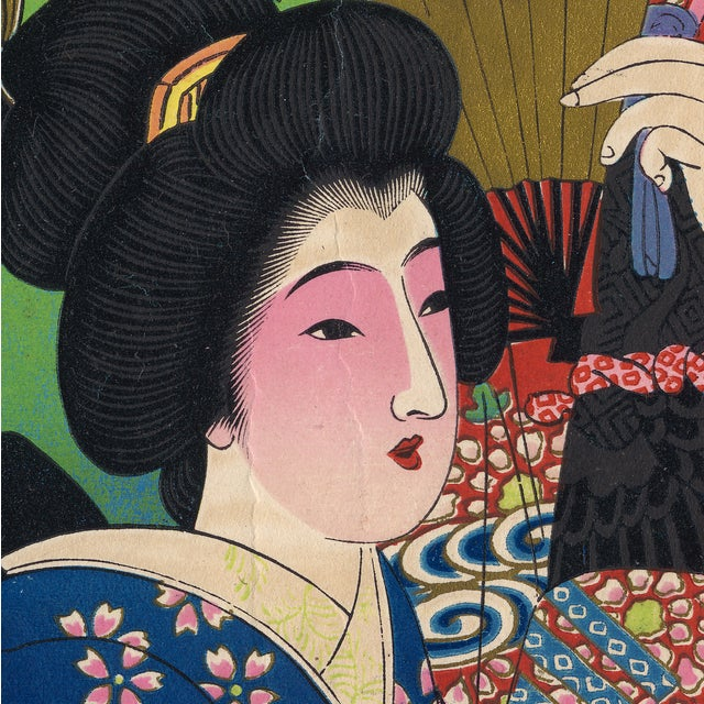 Vintage Japanese Kimono Archival Print - Image 3 of 4