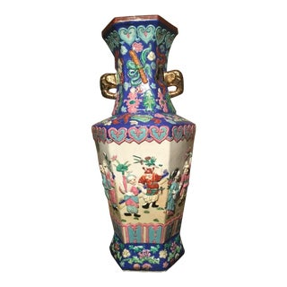 Antique Chinese Raised Figure Hand Painted Vase