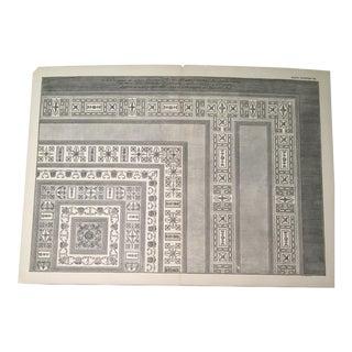 """Antique Architectural Lithograph After Piranesi, """"Disegno DI Una Quarta Parte DI Una Volta"""""""
