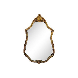 Large Ornate 1940s French Gold Gilt Wall Mirror