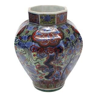 Vintage Asian Ceramic Pottery Vase