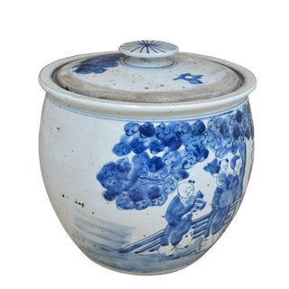 Sarreid LTD Blue & White Lidded Urn