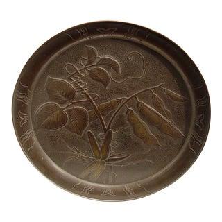 Kōsoku Impressed Metal Platter