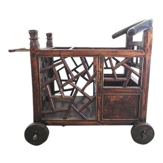 Vintage Chinoiserie Style Bar Cart