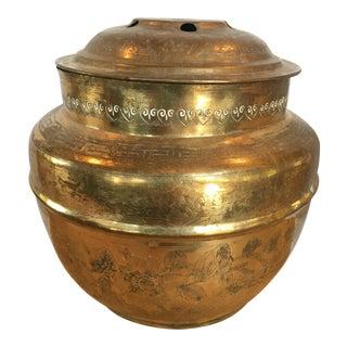 Engraved Brass Ginger Jar