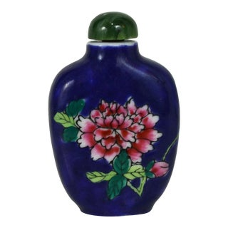 Chinese Cobalt Blue Snuff Bottle