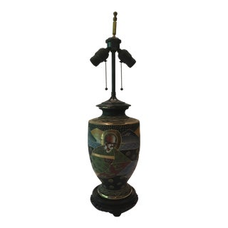 Satsuma Vase Table Lamp