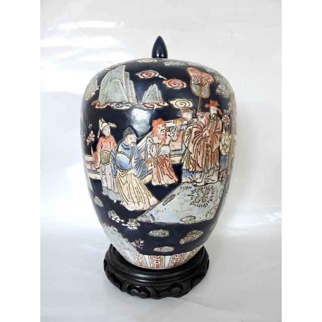 Large Blue Figural Themed Ginger Jar - Image 3 of 9