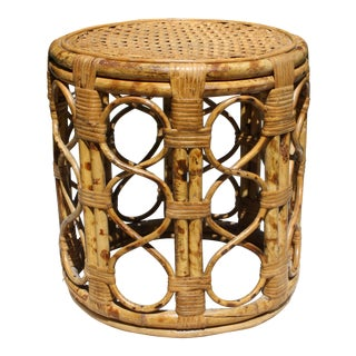 Vintage Boho Chic Round Rattan & Bamboo Stool / Table