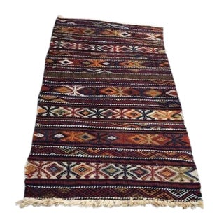 "Embroidered Kilim Runner - 2'3"" x 5'9"""