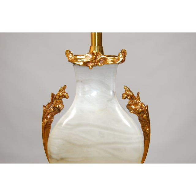 Marbro Alabaster Rose Gold Table Lamp