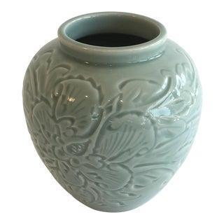 Chinese 20th Century Aqua Vase