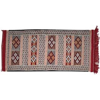 Moroccan Berber Rug - 1′11″ × 4′