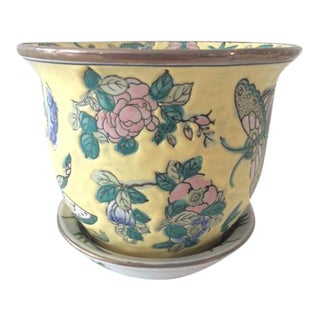 Vintage Asian Yellow Small Cachepot