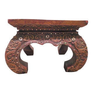 Vintage Carved & Mirror Inlay Step Stool