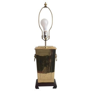 Chinoiserie Bamboo Motif Brass Table Lamp