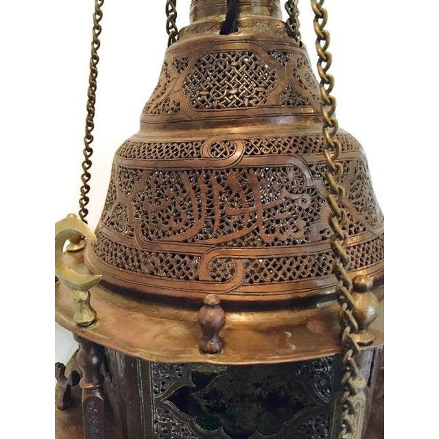Antique Turkish Pierced Brass Pendant Lamp - Image 5 of 10