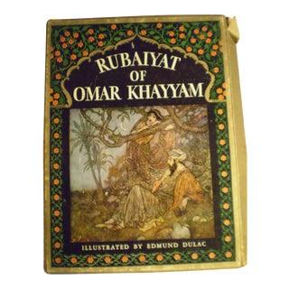 Rubaiyat of Omar Khayyam 1937-Ancient Poetry Translator Edward Fitzgerald